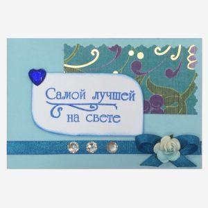 Ручная работа (малая) 100р